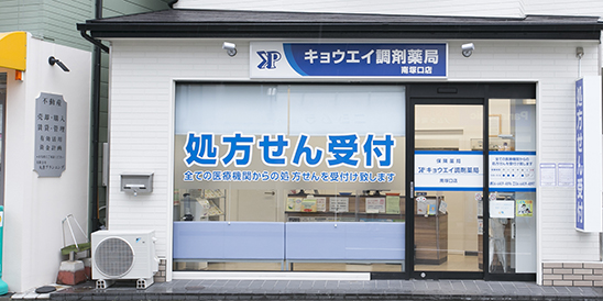 """南塚口店"""""""""""